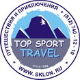 logo TST-117x117