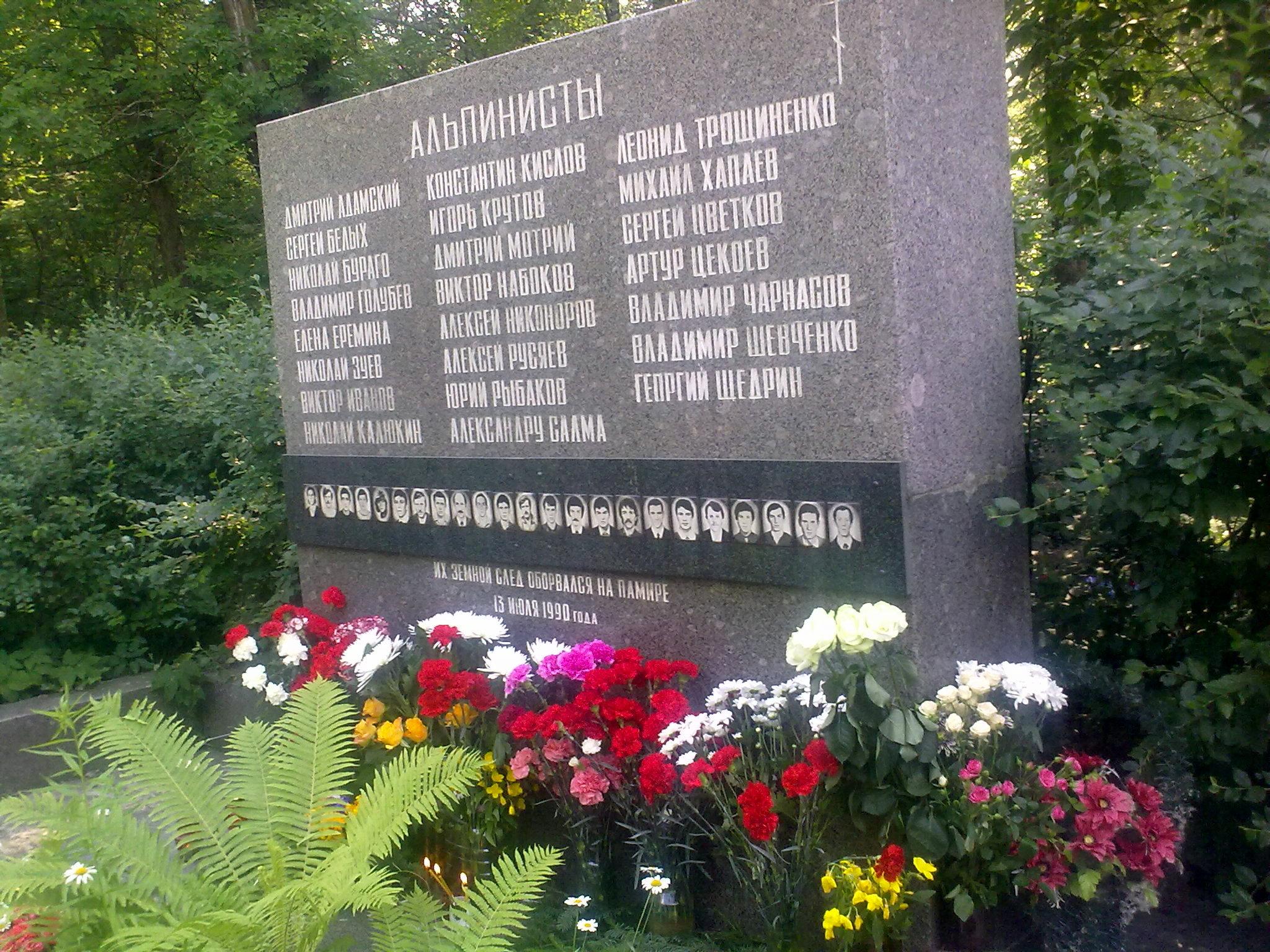13 July 1990-2010 peak Lenin